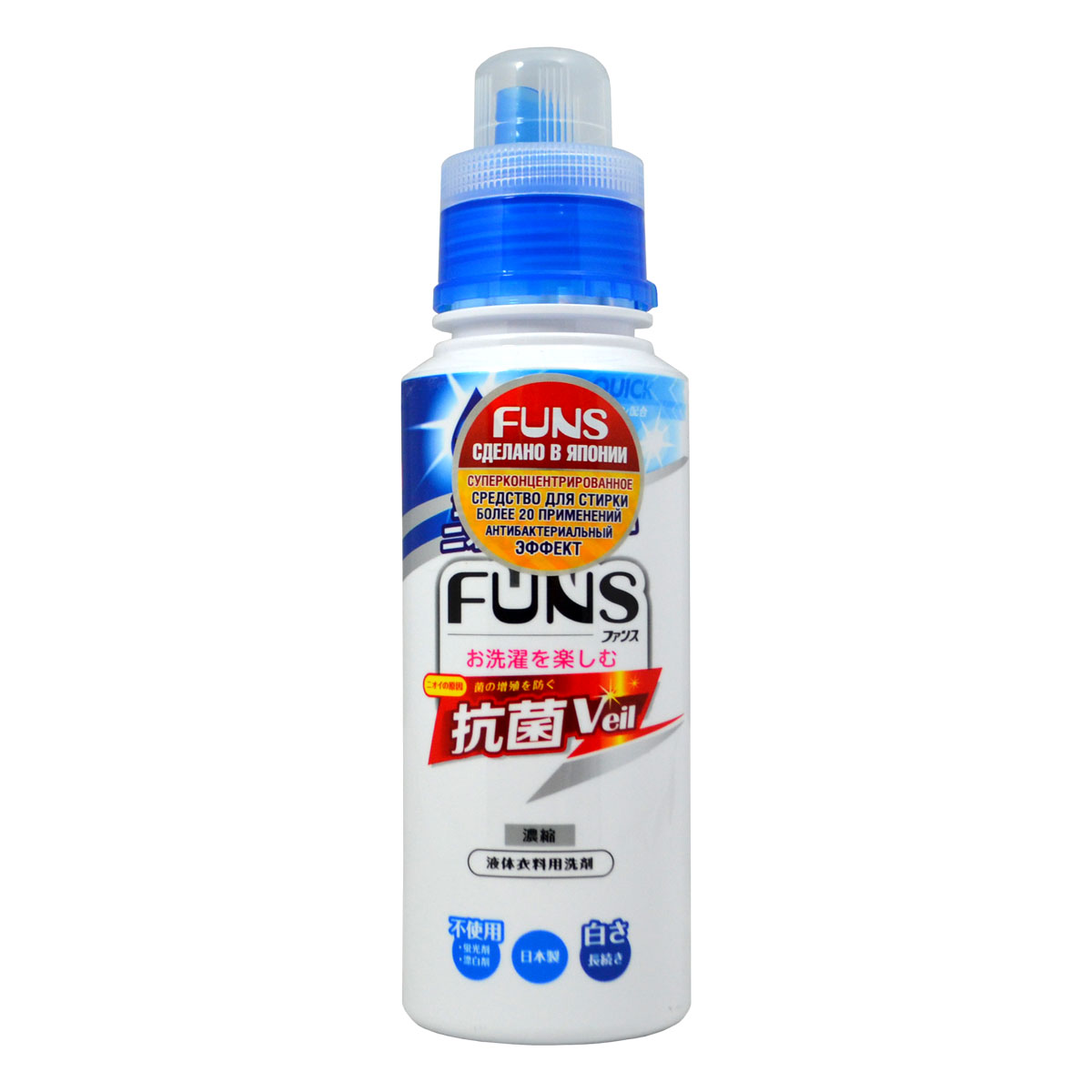 Средство концентрированное для стирки белья Funs, жидкое, 360 г70162Концентрированное жидкое средство Funsпредназначено для стирки белья. Оно работает сразу в нескольких направлениях: надолго сохраняет белизну ваших вещей, эффективно удаляет грязь с воротников и манжетов, а главное, полностью устраняет бактерии, вызывающие неприятный запах.После стирки полностью вымывается с одежды, за счет чего является гипоаллергенным средством.Создан без использования флуоресцентного отбеливателя, благодаря чему подходит для не отбеливаемых и светлых хлопковых вещей.Придаст вещам аромат свежести, который останется в течение нескольких дней после стирки.Способ применения: для удобства пользуйтесь мерным колпачком бутылки.Перед применением сверьтесь с биркой на одежде, убедитесь, что средство подходит для ваших вещей. Растворите средство в воде, или залейте в стиральную машину. Поместите бельё в раствор и начните стирку.Не рекомендуется наносить средство непосредственно на одежду.После стирки бельё тщательно прополоскать.
