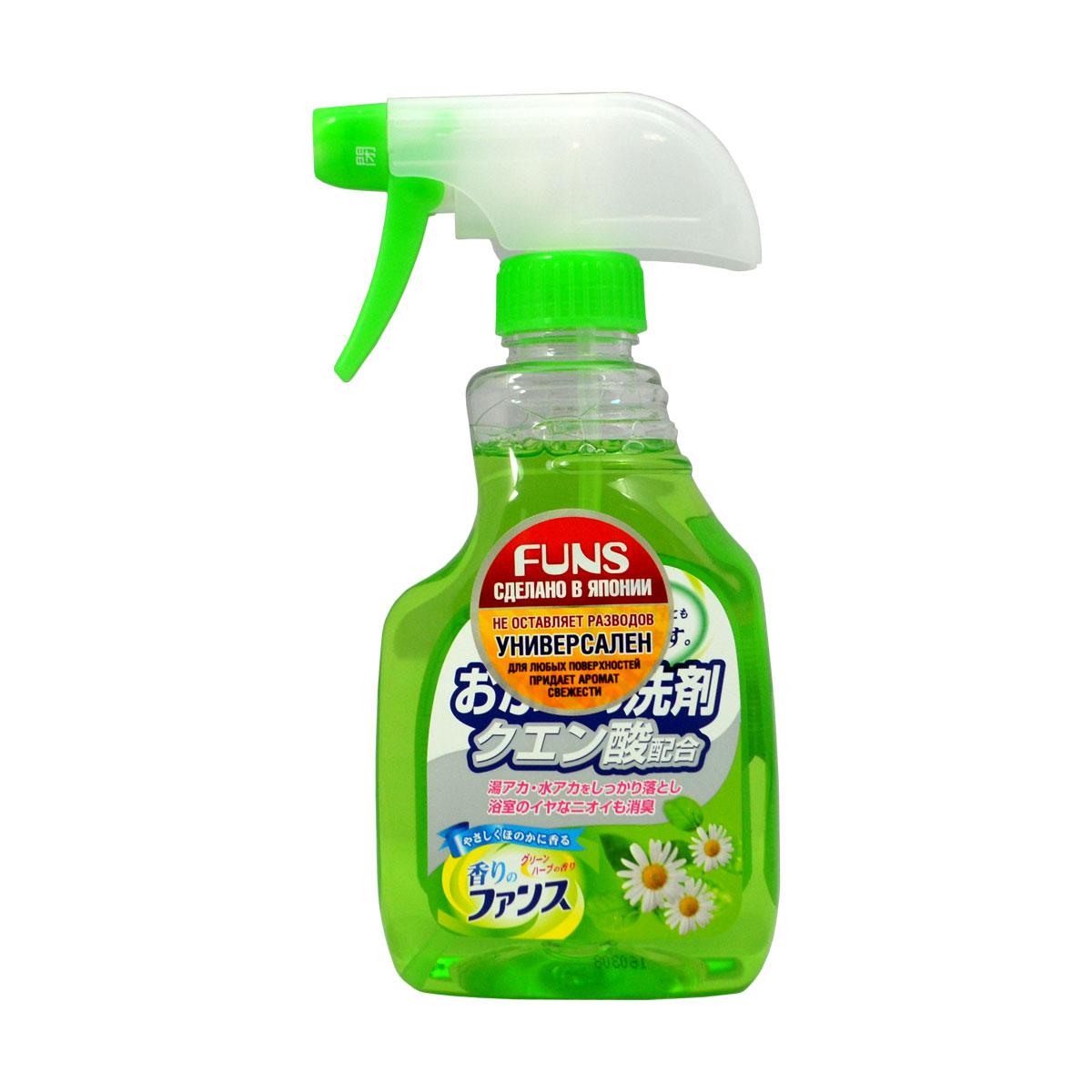 Спрей чистящий для ванной комнаты Funs, с ароматом свежей зелени, 400 мл7517Чистящее средство применяется для мытья ванн, душевых кабин, раковин, полов и стен ванных комнат.Полностью уничтожает неприятные запахи, а лимонная кислота, входящая в состав моющего средства, эффективно устраняет известковый налет.Прекрасно подходит для пластиковых, стеклянных и акриловых поверхностей.Изготовлено из растительного сырья с использованием натурального экстракта свежей зелени.Способ применения: поверните носик распылителя в любую сторону на пол оборота.Загрязнённое место намочите водой и обработайте моющим средством либо непосредственно, либо с помощью губки.Затем смойте водой.В случае сильного загрязнения эффект наступает после 2-3 минут обработки.После применения средства пена быстро спадает и легко смывается, оставляя легкий аромат свежей зелени.Норма расхода: 9 нажатий на 1 кв.м.