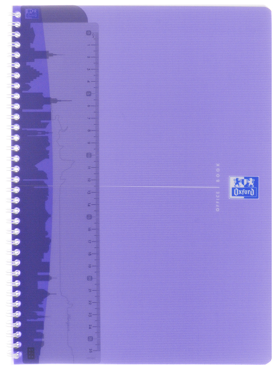 Oxford Тетрадь My Colours 50 листов в клетку цвет сиреневый817832_сиреневыйТетрадь Oxford My Colours формата А4 на металлическом гребне в полупрозрачной, гибкой, водонепроницаемой обложке из сиреневого полипропилена подойдет школьнику и студенту для различных записей.Внутренний блок тетради состоит из 50 листов белой бумаги в клетку без полей. Высококачественная бумага имеет шелковистую поверхность и высокую белизну. На гребне тетради крепится разделитель, который выполняет функции закладки и линейки, он может быть перемещен в любое удобное для пользователя место.
