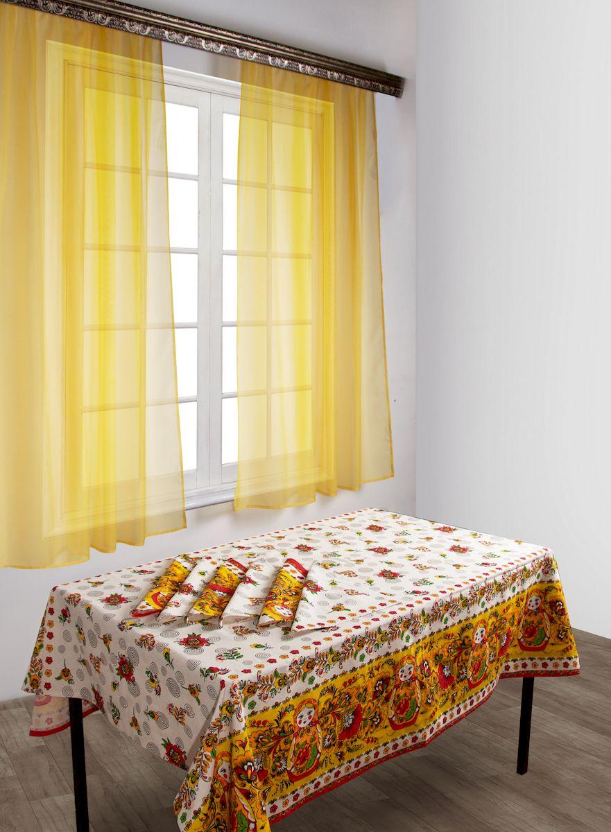 Фото - Комплект Zlata Korunka Народные промыслы, 9 предметов. 55637 шторы zlata korunka шторы с ламбрекеном amey