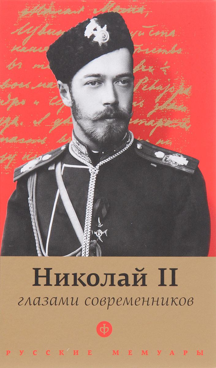 Николай II глазами современников акафист святителю николаю мирликийскому чудотворцу