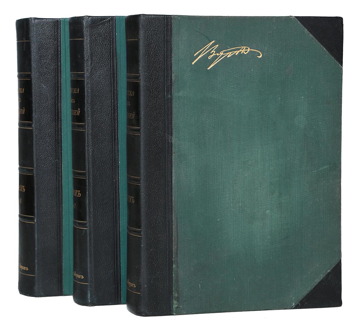 Байрон. Полное собрание сочинений в 3 томах (комплект из 3 книг) купить книги байрон кейти