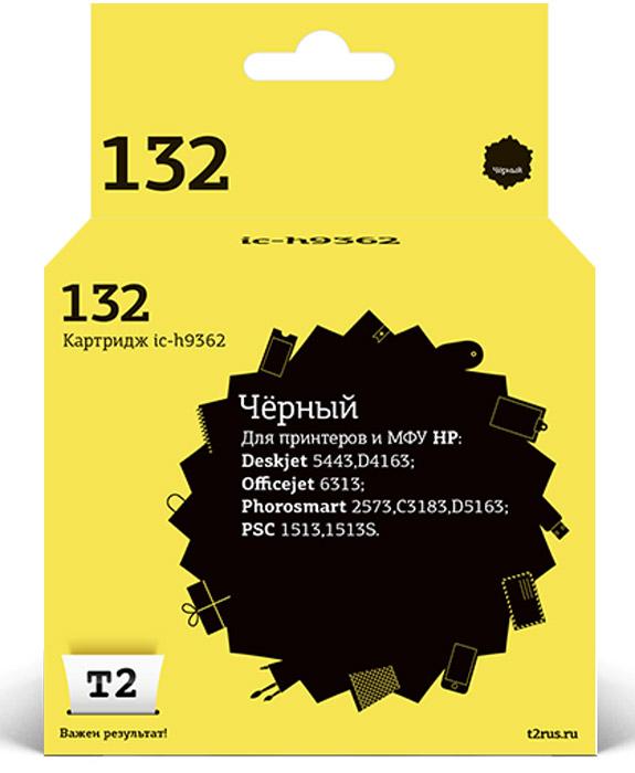 T2 IC-H9362 картридж для HP Deskjet 5443/D4163/Photosmart C3183/C4183/D5163/PSC1513 (№132), BlackIC-H9362Картридж T2 IC-H9362 с черными чернилами для струйных принтеров и МФУ HP. Картридж собран из качественных комплектующих и протестирован по стандарту ISO.