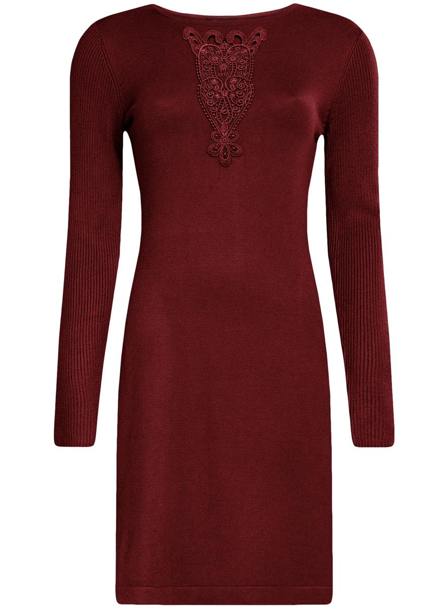 Платье oodji Collection, цвет: бордовый. 73912220/33506/4900N. Размер XS (42)73912220/33506/4900NСтильное платье oodji Collection, выполненное из вискозы с добавлением полиамида, отлично дополнит ваш гардероб. Модель-миди приталенного силуэта имеет круглый вырез горловины и длинные рукава, связанные резинкой. Грудь декорирована ажурной вставкой.