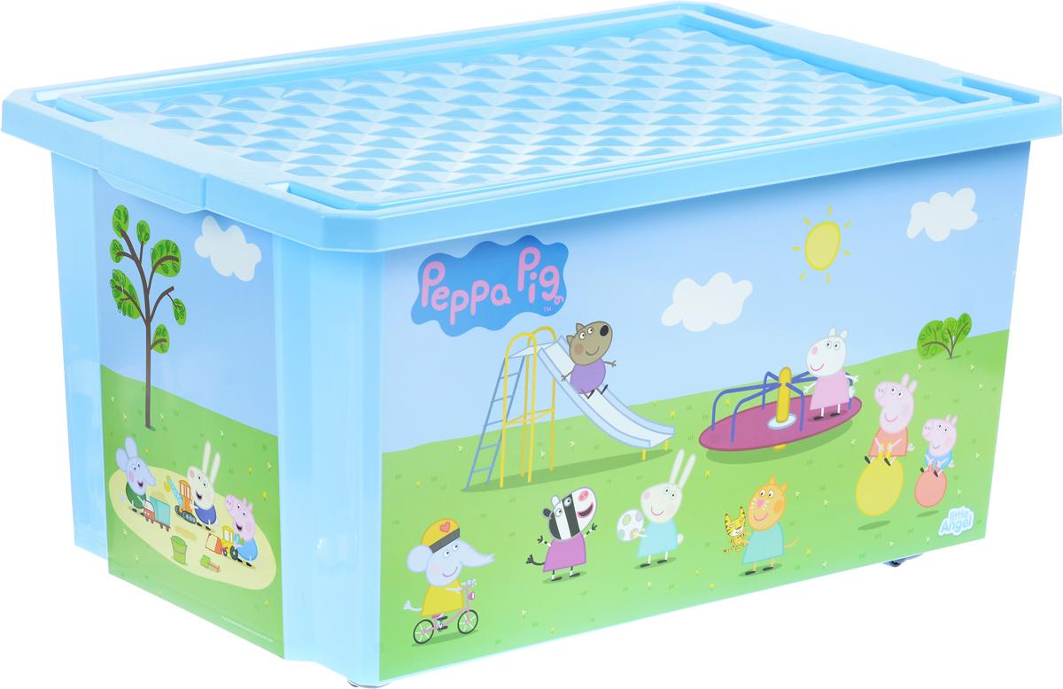 Little Angel Детский ящик для хранения игрушек X-BOX Свинка Пеппа 57 л цвет голубойLA0025РРГЛ_голубойЛучшее решение для поддержания порядка в детской - это большой ящик на колесах. Все игрушки собраны в одном месте, ящик плотно закрывается крышкой, его всегда можно с легкостью переместить. Яркие декоры с любимыми героями наполнят детскую радостью и помогут приучить малыша к порядку.Детский ящик для хранения игрушек Little Angel X-BOX. Свинка Пеппа имеет надежную крышку с привлекательной текстурой. Эксклюзивные декоры с любимыми героями, эффективные колеса-роллеры на дне, декор размещен на всех сторонах ящика.