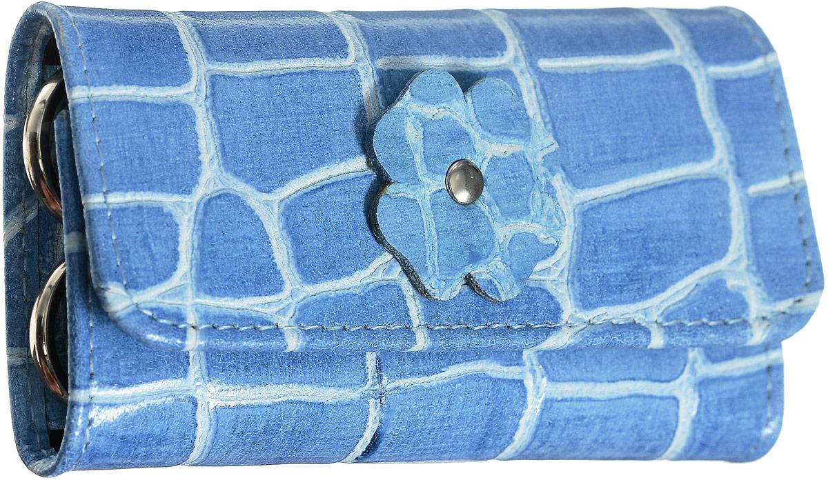NippesНабор маникюрный 3 предмета.  53E цвет:  голубой
