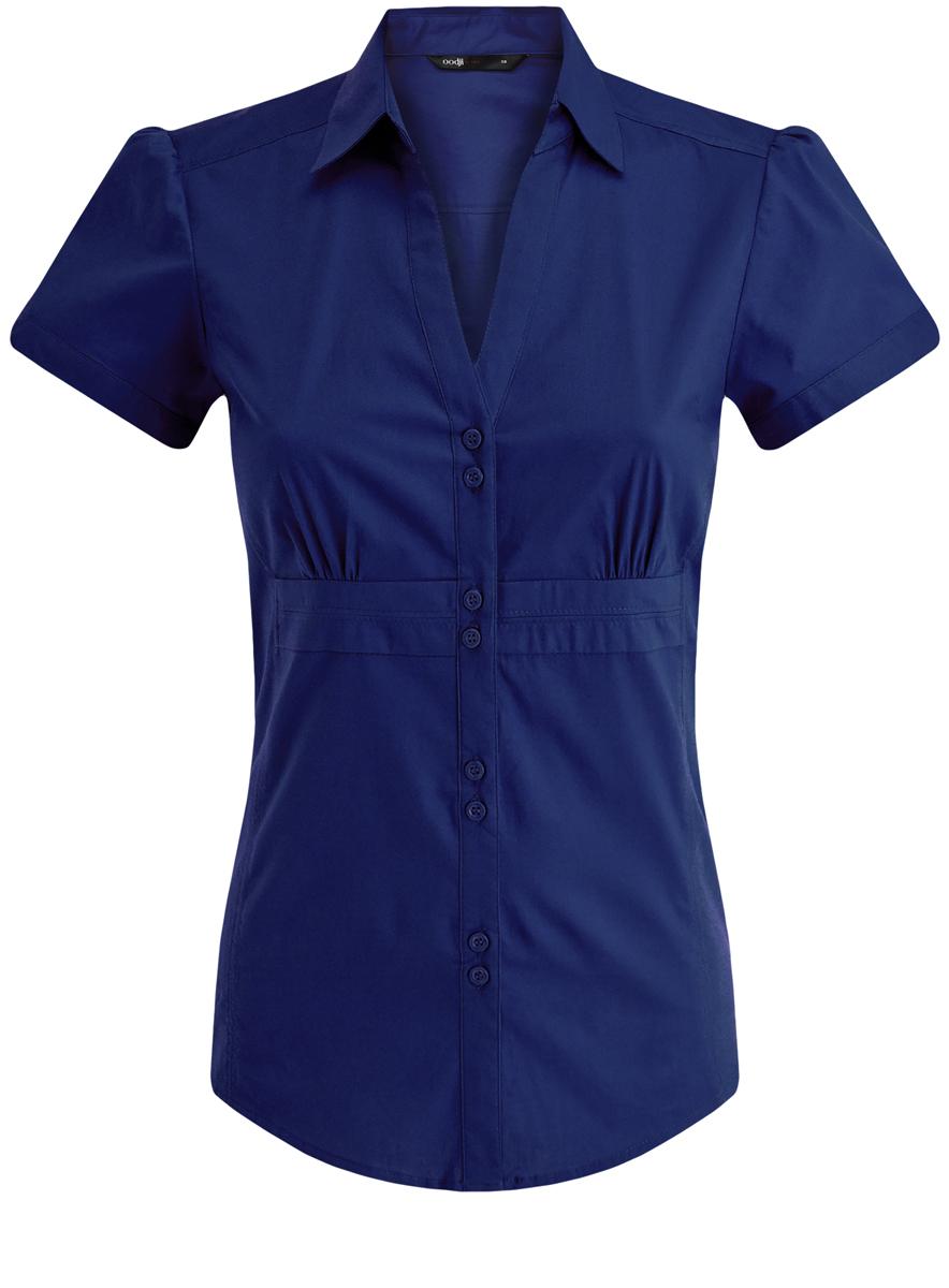 Купить Блузка женская oodji Ultra, цвет: синий. 11402087/35527/7501N. Размер 36 (42-170)