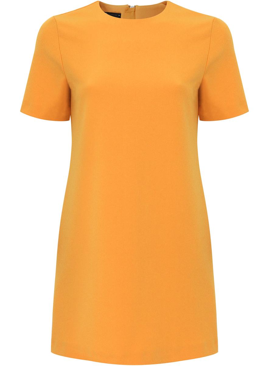 Платье oodji Collection, цвет: желтый. 21910002-1/42354/5200N. Размер 36 (42-170)21910002-1/42354/5200NМодное платье oodji Collection станет отличным дополнением к вашему гардеробу. Модель выполнена из качественного полиэстера с добавлением эластана.Платье-мини с круглым вырезом горловины и короткими рукавами застегивается сзади по спинке на металлическую застежку-молнию с внутренней защитной планкой. Оформлено изделие в лаконичном стиле.