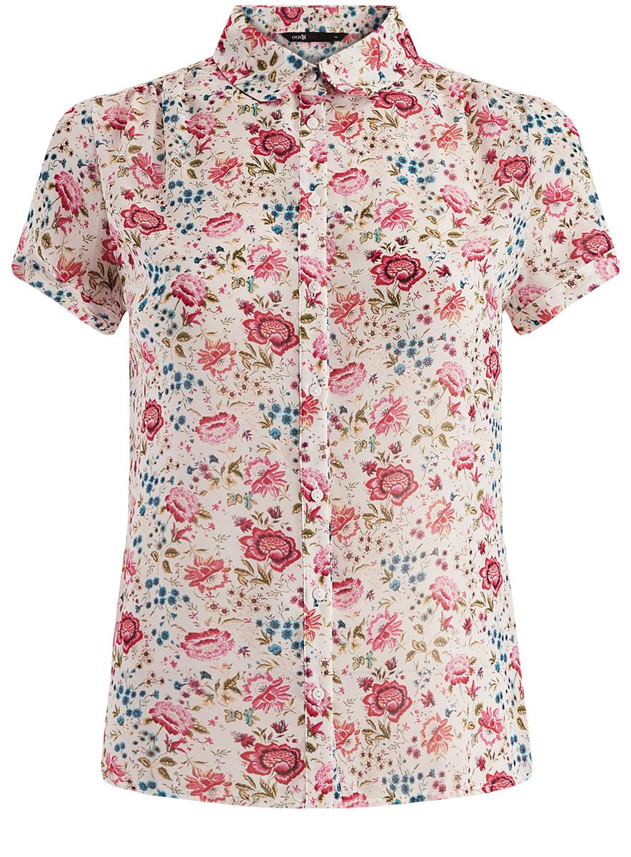 Блузка женская oodji Ultra, цвет: белый, розовый, голубой, зеленый. 11403202/19538/124DF. Размер 34 (40-170)11403202/19538/124DFЖенская блузка oodji Ultra изготовлена из легкой полупрозрачной ткани, имеет свободный крой, отложной воротничок и короткий рукав.