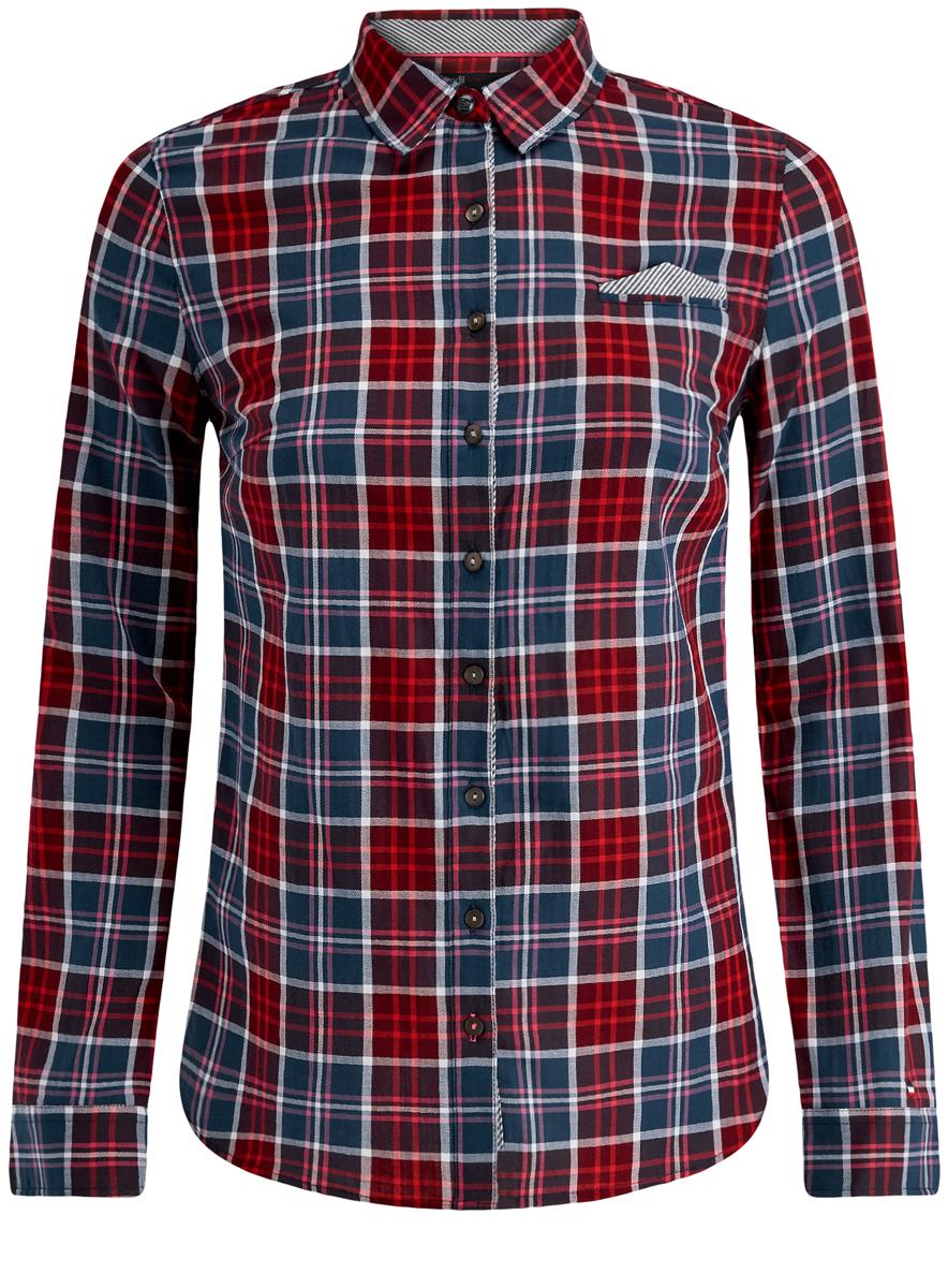 Рубашка женская oodji Ultra, цвет: мультиколор. 11406019/43593/4979C. Размер 36 (42-170)