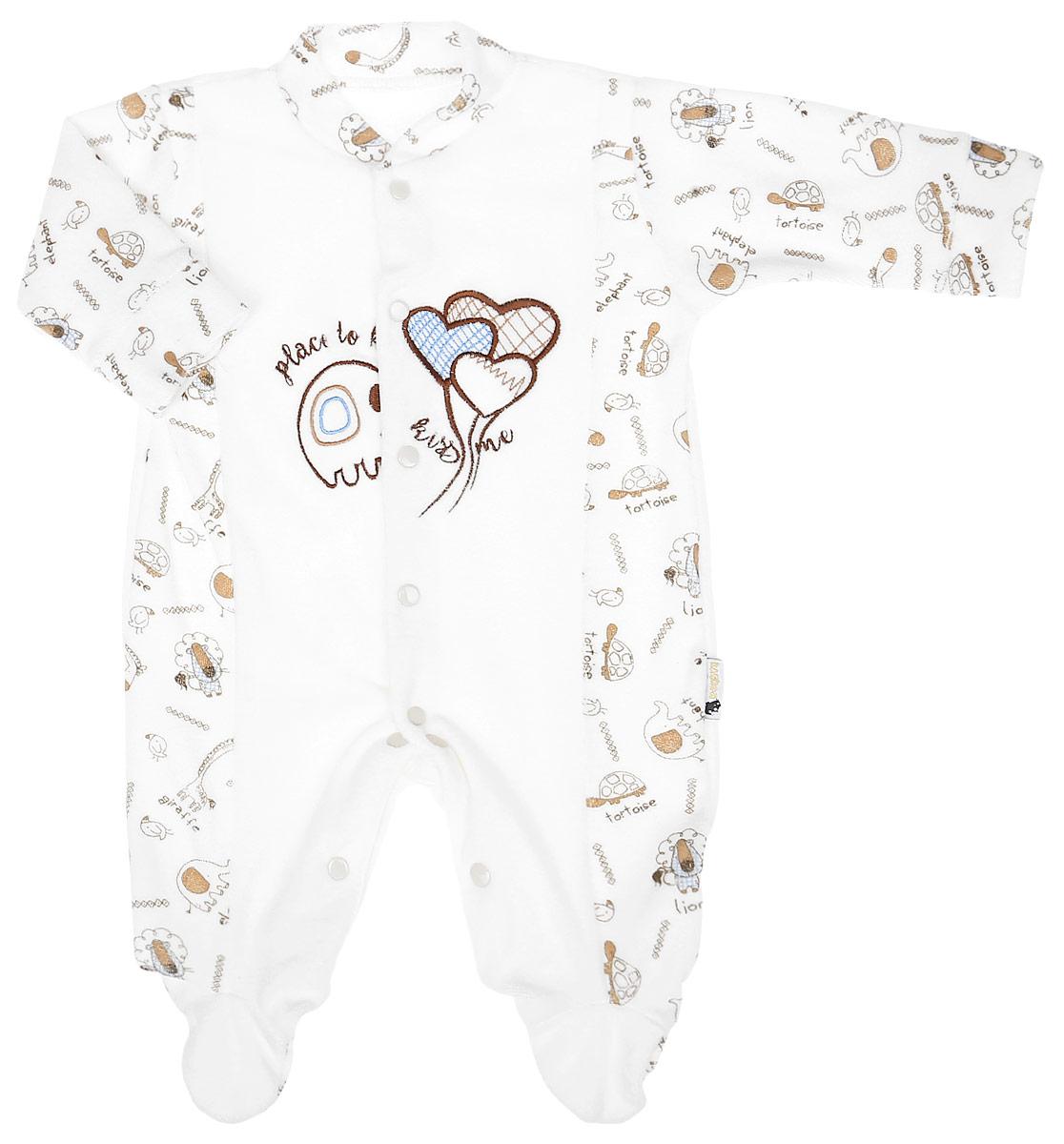 Комбинезон детский Клякса Слоник и шар, цвет: молочный. 55К-531. Размер 80 детский шар 5010 zorb ball