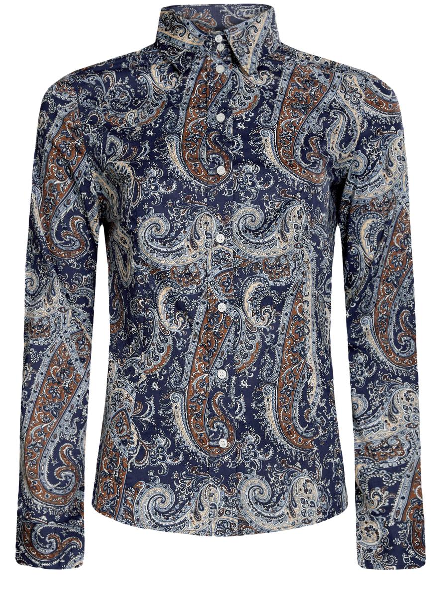 Рубашка женская oodji Collection, цвет: темно-синий. 21402212-1/45966/7933E. Размер 38 (44-170) bronco velaria feria de durango