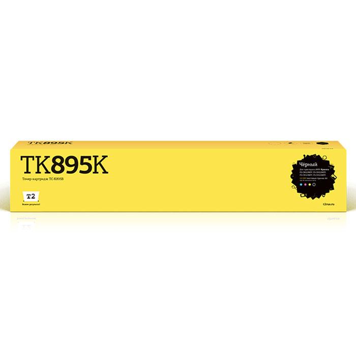 T2 TC-K895B (аналог TK-895K), Black тонер-картридж для Kyocera FS-C8020/C8025/C8520/C8525TC-K895BКартридж Т2 TC-K895B (аналог TK-895K) собран из дорогих японских комплектующих, протестирован по стандартам STMC и ISO. Специалисты завода следят за всеми аспектами сборки, вплоть до крутящего момента при закручивании винтов. С каждого картриджа на заводе делаются тестовые отпечатки.Каждая модель проходит умопомрачительно тщательную проверку на градиенты, фантомные изображения, ровность заливки и общее качество картинки.
