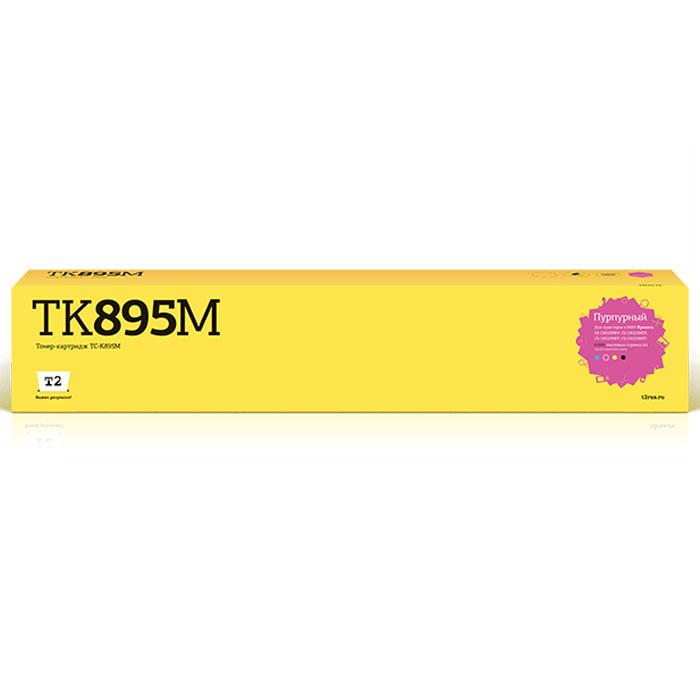 T2 TC-K895M (аналог TK-895M), Magenta тонер-картридж для Kyocera FS-C8020/C8025/C8520/C8525TC-K895MКартридж Т2 TC-K895M (аналог TK-895M) собран из дорогих японских комплектующих, протестирован по стандартам STMC и ISO. Специалисты завода следят за всеми аспектами сборки, вплоть до крутящего момента при закручивании винтов. С каждого картриджа на заводе делаются тестовые отпечатки.Каждая модель проходит умопомрачительно тщательную проверку на градиенты, фантомные изображения, ровность заливки и общее качество картинки.