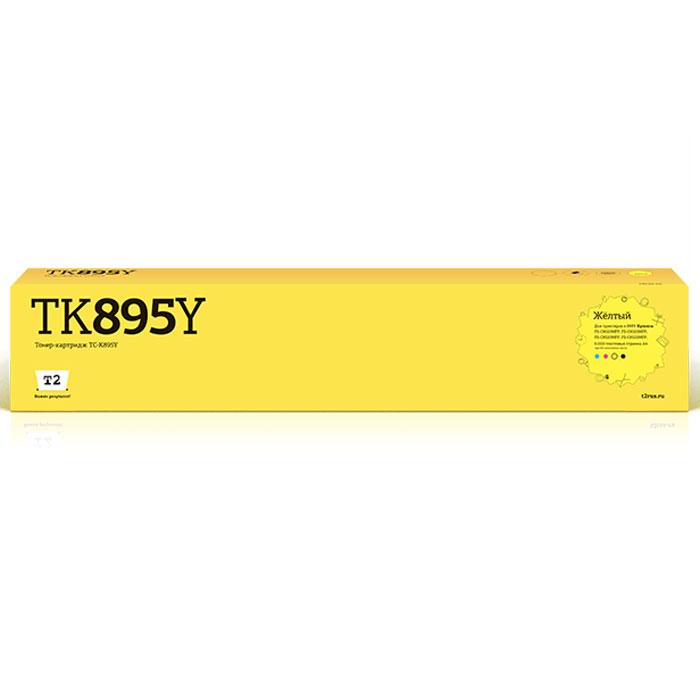 T2 TC-K895Y (аналог TK-895Y), Yellow тонер-картридж для Kyocera FS-C8020/C8025/C8520/C8525