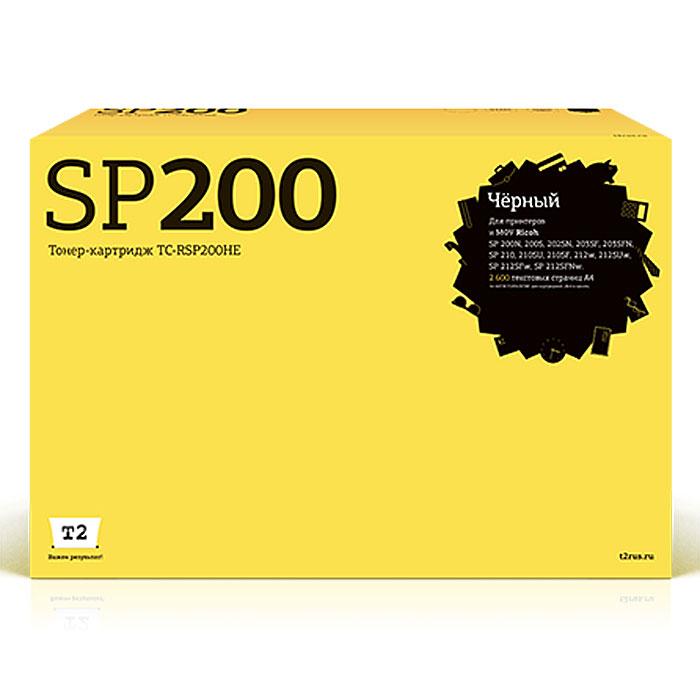 T2 TC-RSP200HE (аналог Type SP200HE), Black тонер-картридж для Ricoh SP200/202/203/210/212TC-RSP200HEКартридж Т2 TC-RSP200HE (аналог Type SP200HE) собран из дорогих японских комплектующих, протестирован по стандартам STMC и ISO. Специалисты завода следят за всеми аспектами сборки, вплоть до крутящего момента при закручивании винтов. С каждого картриджа на заводе делаются тестовые отпечатки.Каждая модель проходит умопомрачительно тщательную проверку на градиенты, фантомные изображения, ровность заливки и общее качество картинки.