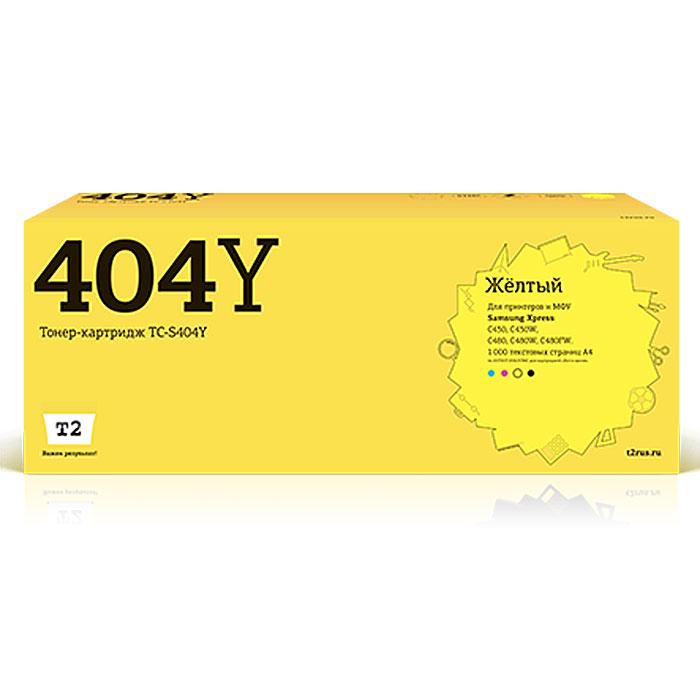 T2 TC-S404Y (аналог CLT-Y404S), Yellow тонер-картридж для Samsung Xpress SL-C430/C430W/C480/C480W/C480FWTC-S404YКартридж Т2 TC-S404Y (аналог CLT-Y404S) собран из дорогих японских комплектующих, протестирован по стандартам STMC и ISO. Специалисты завода следят за всеми аспектами сборки, вплоть до крутящего момента при закручивании винтов. С каждого картриджа на заводе делаются тестовые отпечатки.Каждая модель проходит умопомрачительно тщательную проверку на градиенты, фантомные изображения, ровность заливки и общее качество картинки. УВАЖАЕМЫЕ КЛИЕНТЫ!Есть ограничения! Не определяется принтерами, выпущенными с 2016 года.У компании Samsung новая система защиты, аналоги не определяются.