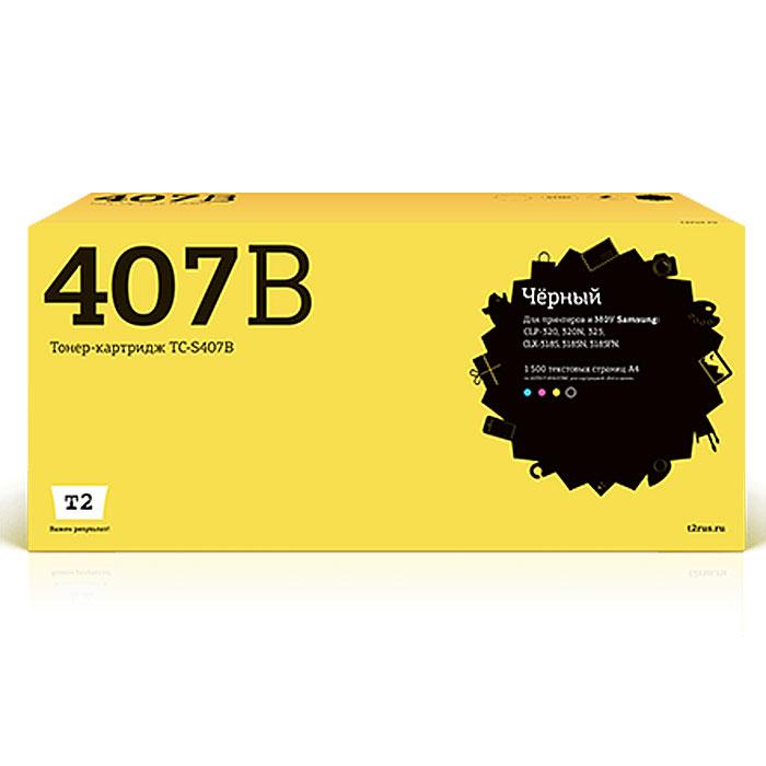 T2 TC-S407B (аналог CLT-K407S), Black тонер-картридж для Samsung CLP-320/325/CLX-3185TC-S407BКартридж Т2 TC-S407B (аналог CLT-K407S) собран из дорогих японских комплектующих, протестирован по стандартам STMC и ISO. Специалисты завода следят за всеми аспектами сборки, вплоть до крутящего момента при закручивании винтов. С каждого картриджа на заводе делаются тестовые отпечатки.Каждая модель проходит умопомрачительно тщательную проверку на градиенты, фантомные изображения, ровность заливки и общее качество картинки.