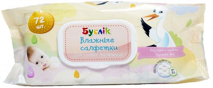 Буслик Влажные салфетки детские 72 шт1381Детские салфетки Буслик - бесспиртовые влажные салфетки, специально разработаны для нежной кожи малышей. Они не содержат каких-либо добавок, в процессе их изготовления использована только натуральная ткань, пропитанная специальным детским лосьоном. Они гипоаллергенны и безопасны для малышей.Товар сертифицирован.