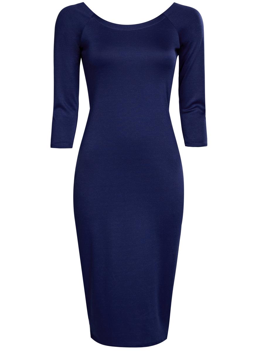 Платье oodji Ultra, цвет: синий. 14017001/42376/7500N. Размер L (48)14017001/42376/7500NПлатье oodji Ultra выполнено из облегающей ткани. Имеет длину миди, рукава 3/4 и разрез-лодочку воротника, который позволяет носить изделие как с открытыми плечами, так и стандартно.