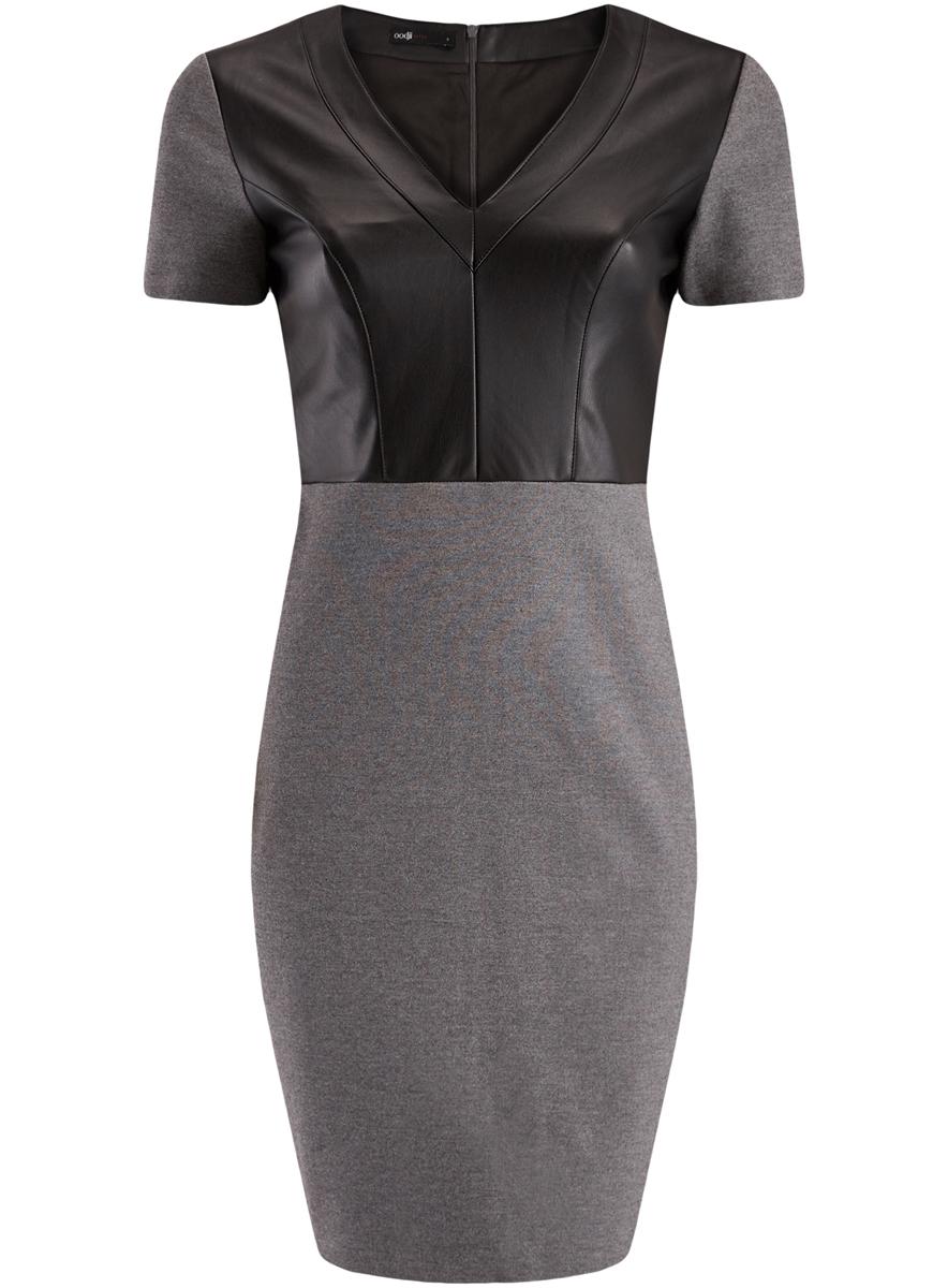Платье oodji Ultra, цвет: серый, черный. 14011008/43060/2529B. Размер XS (42) пуловеры oodji пуловер