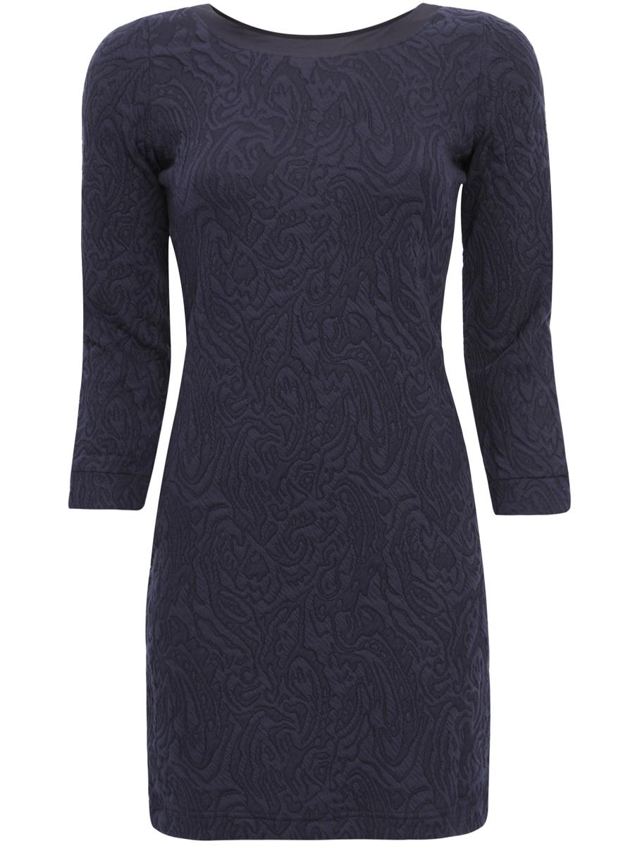 Платье oodji Ultra, цвет: темно-синий. 14001064-4/43665/7900N. Размер L (48)14001064-4/43665/7900NЖенское облегающее платье oodji изготовлено из текстурной мягкой ткани, за счет которой способно точно сесть по фигуре. Выполнено с круглым воротом и рукавами 3/4. Благодаря своему дизайну и длине отлично подойдет как для повседневной носки, так и для коктейля.
