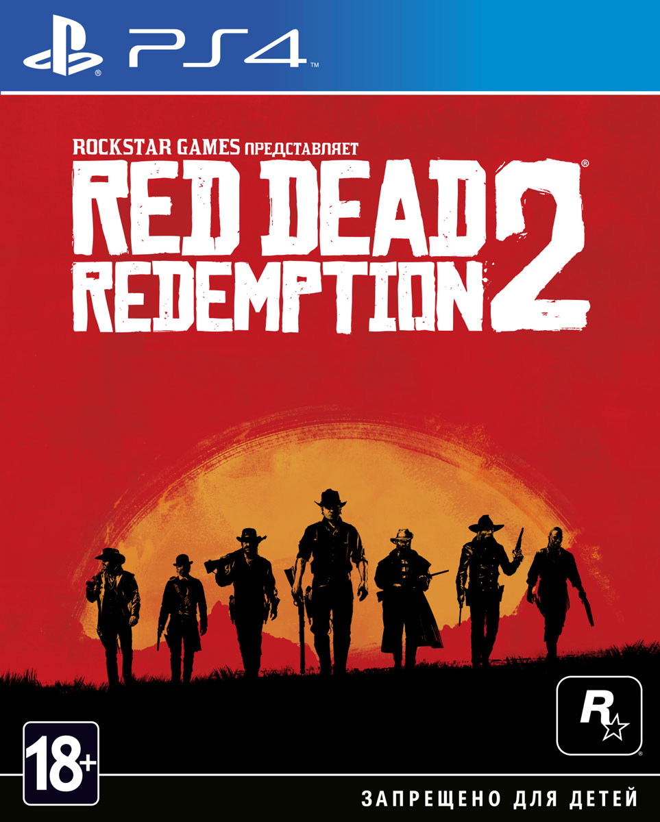 Red Dead Redemption 2 (PS4), Rockstar Games