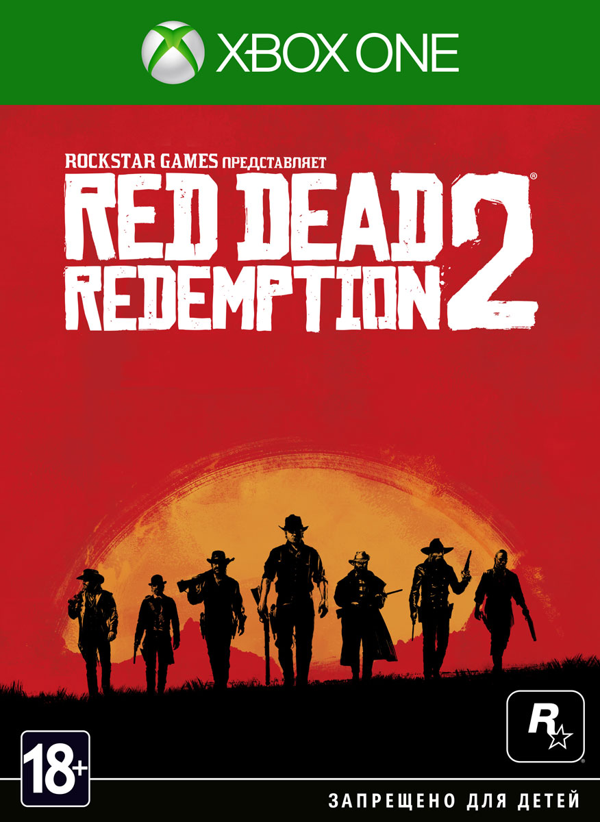Zakazat.ru Red Dead Redemption 2 (Xbox One)