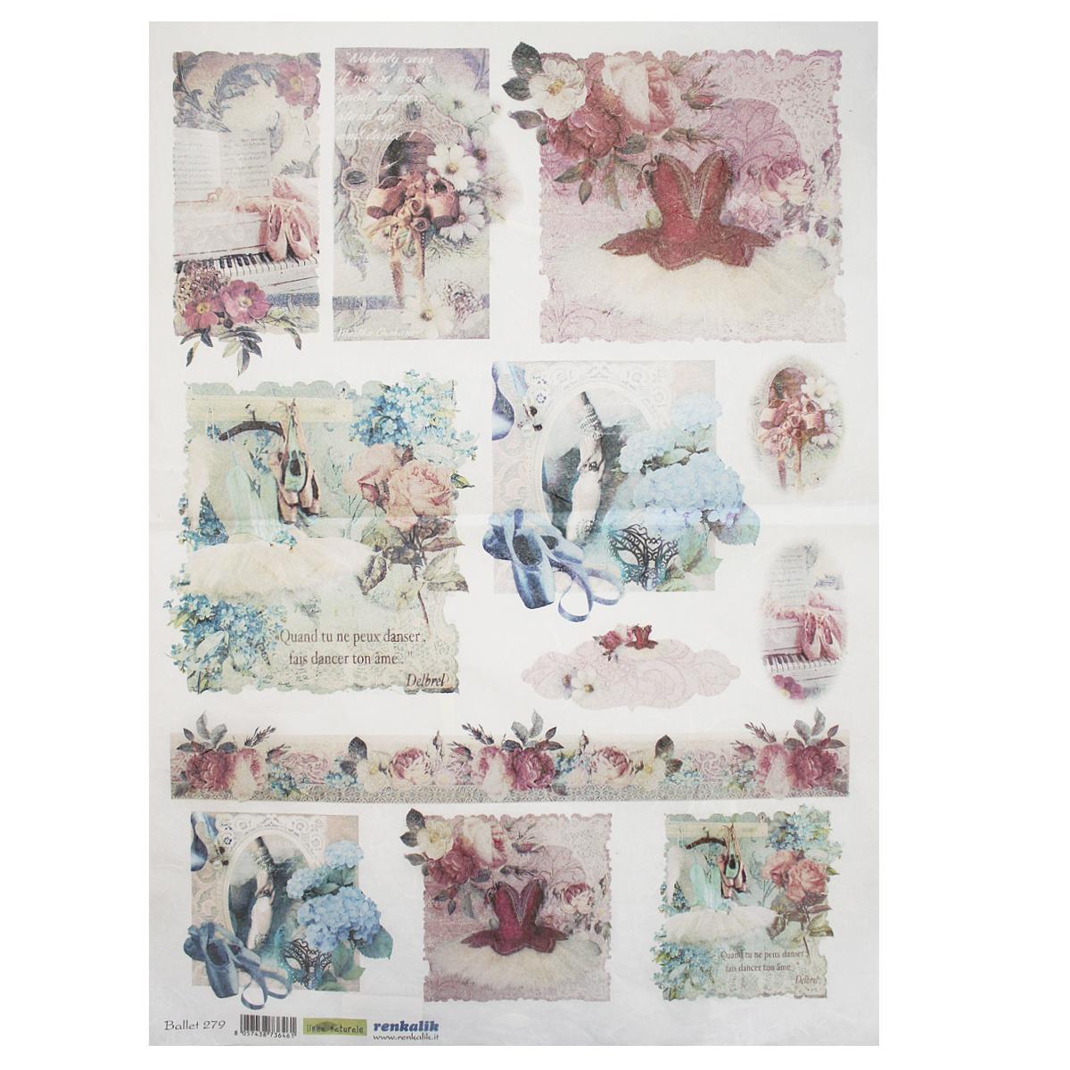 Рисовая бумага для декупажа Renkalik Балет, 35 х 50 см балет щелкунчик