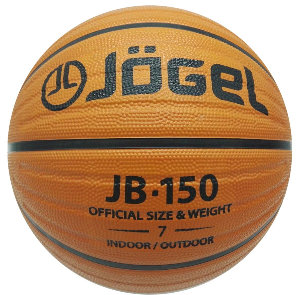Мяч баскетбольный Jogel, цвет: коричневый. Размер 7. JB-150 мячи спортивные jogel мяч баскетбольный jogel street star 7