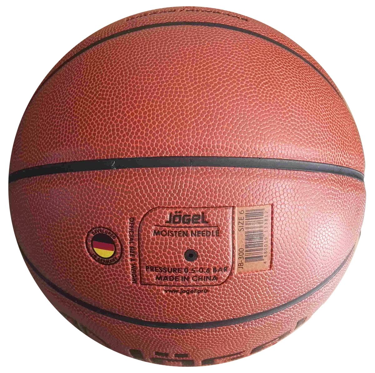 """Классический резиновый баскетбольный мяч """"Jogel"""" часто используется в уличном баскетболе, учебных заведениях и СДЮШ.Покрышка мяча выполнена из износостойкой резины, поэтому с мячом можно играть на любой поверхности, как в зале, так и на улице. В создании мячей используется технология DeepChannel (глубокие каналы), благодаря которой достигается отличный контроль мяча во время броска и дриблинга.Камера выполнена из бутила.Мяч баскетбольный рекомендован для любительской игры, тренировок команд среднего уровня и любительских команд.Вес: 510-567 гр.Длина окружности: 72-74 см.Рекомендованное давление: 0.5-0.6 бар.УВАЖАЕМЫЕ КЛИЕНТЫ!Обращаем ваше внимание на тот факт, что мяч поставляется в сдутом виде. Насос в комплект не входит."""