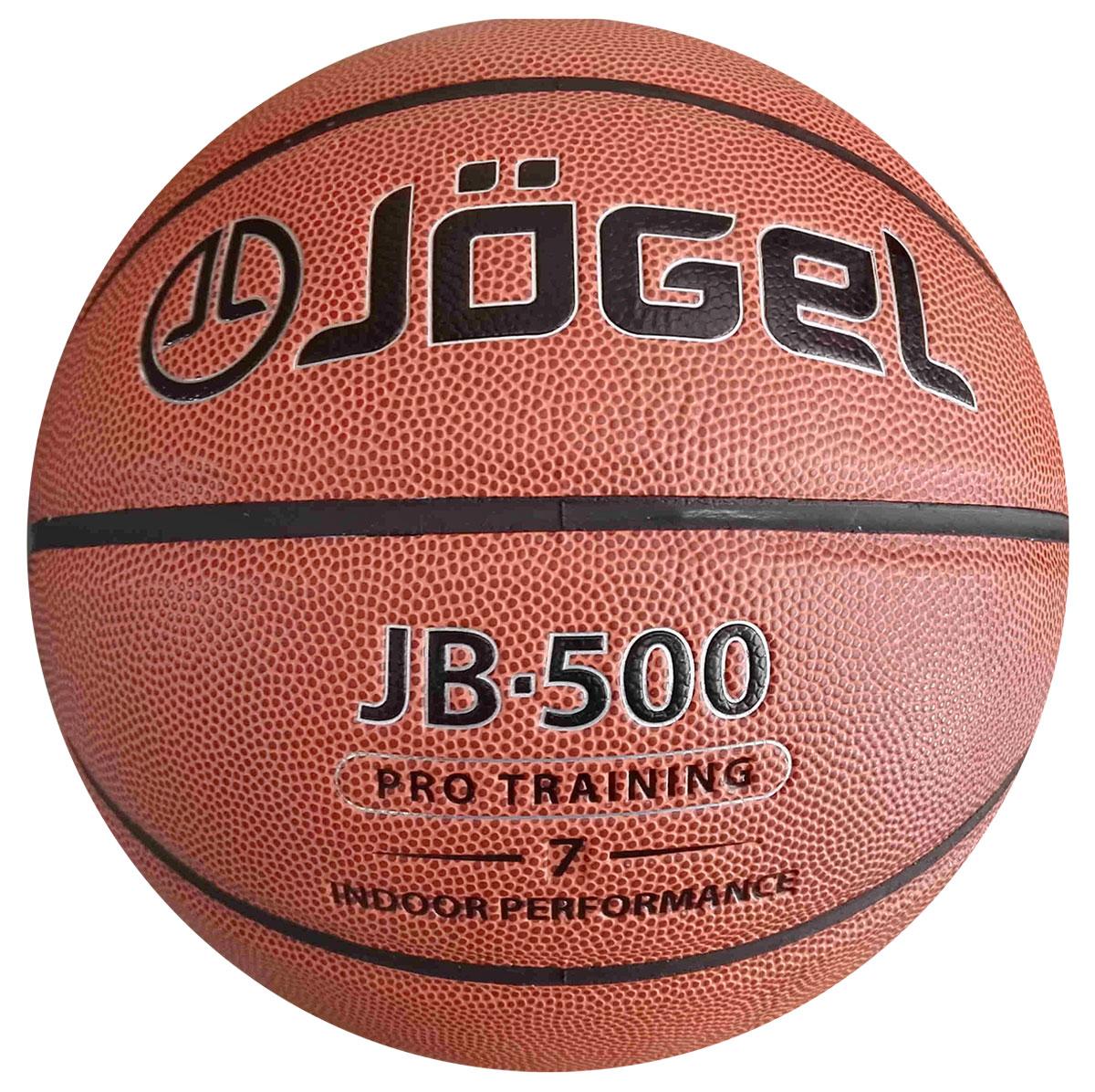 Мяч баскетбольный Jogel, цвет: коричневый. Размер 7. JB-500 мячи спортивные jogel мяч баскетбольный jogel jb 150 7