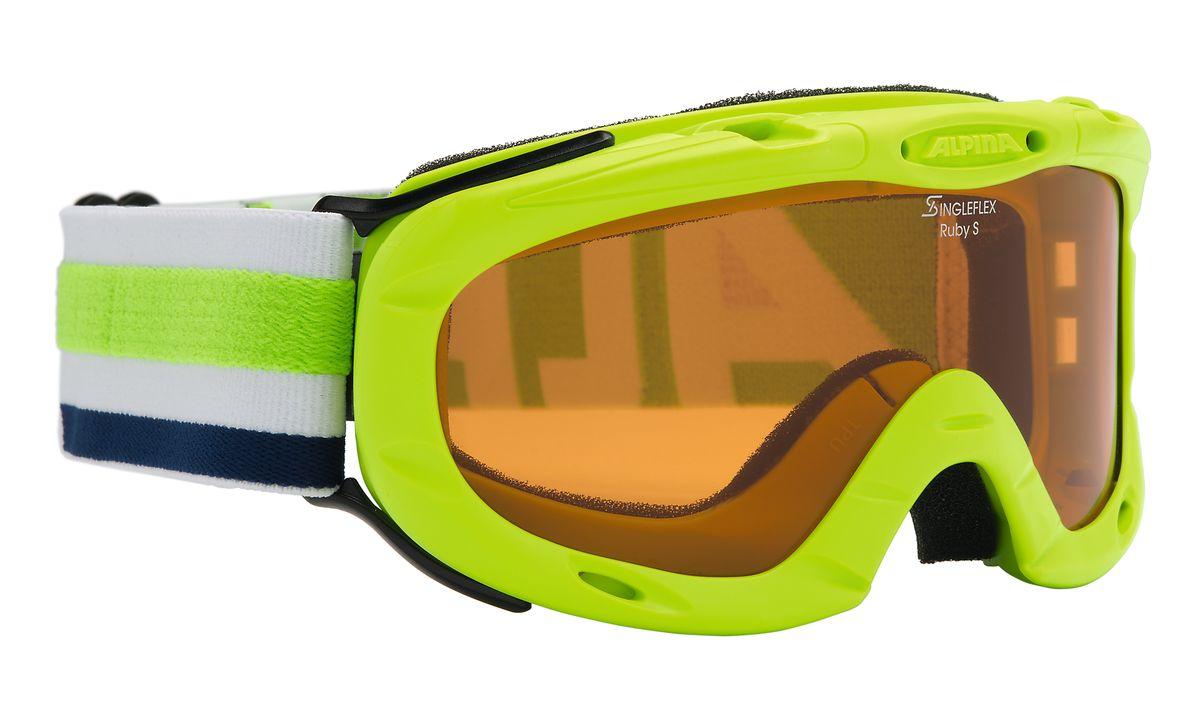 Очки горнолыжные Alpina  Ruby S , цвет: желтый. 7050_71 - Горные лыжи