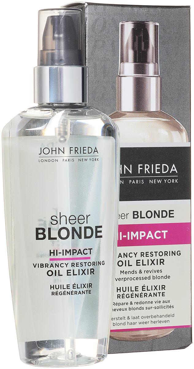 Sheer Blonde HI-IMPACT Масло-эликсир для восстановления сильно поврежденных волос 100 млjf213330Восстанавливает и оживляет поврежденные волосы. Возвращает блеск и яркость светлым поврежденным, тусклым волосам. Масло-эликсир SHEER BLONDE заметно восстанавливает поврежденную структуру волос, возрождая к жизни сухие пряди светлых волос. Применение: Распределите масло по всей длине влажных волос, уделяя особое внимание кончикам, далее высушите феном для восстановления сияния волос. Или нанесите несколько капель на кончики уже высушенных волос и придайте гладкость укладке, чтобы приручить самые непослушные пряди.НЕ ОКРАШИВАЕТ ВОЛОСЫ. *Использование безопасно для натуральных, окрашенных и мелированных волос.
