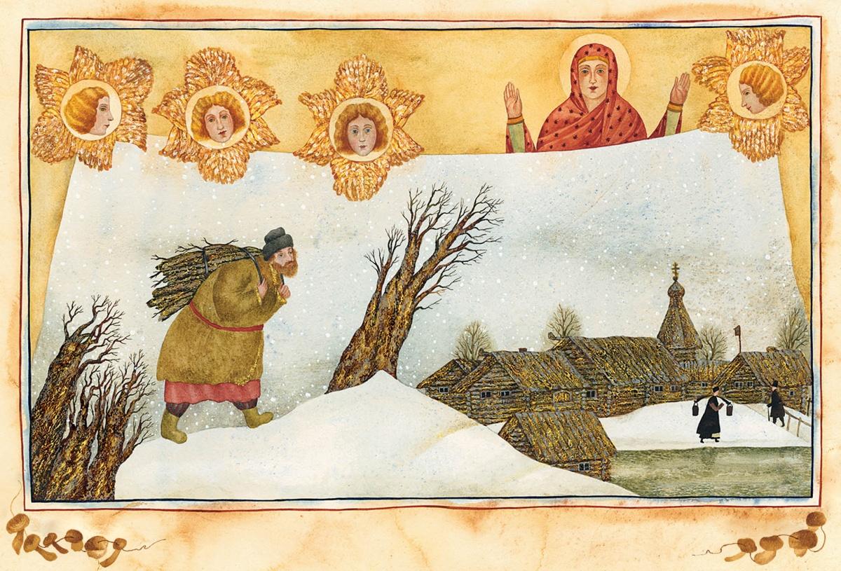 Русский праздники открытка, надписью фотографии
