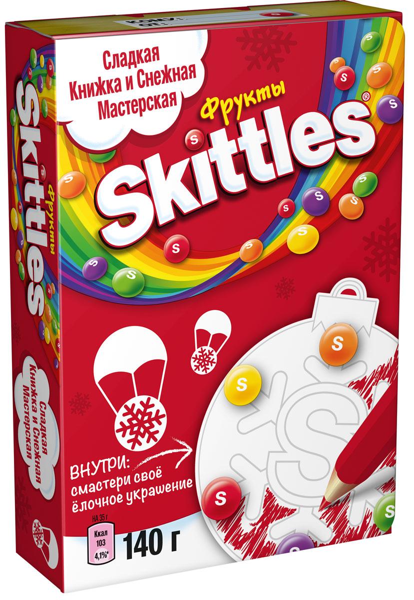 Skittles Драже Фрукты в сахарной глазури, 140 г (новогодняя упаковка)4009900512В зимнее время чудес Skittles предлагает особенный подарок, который приятно подарить своим близким и друзьям! «Сладкая Книжка и Снежная Мастерская» – подарок, сделанный в форме книжки. Внутри вы найдете не только любимые конфеты с разноцветной глазурью, но и веселую историю, а главное, новогоднее украшение – снежинку, которую можно украсить самому и повесить на елку!Пусть ваша зима со Skittles будет наполнена радугой неожиданный идей, спонтанным весельем и настоящим праздничным вдохновением!