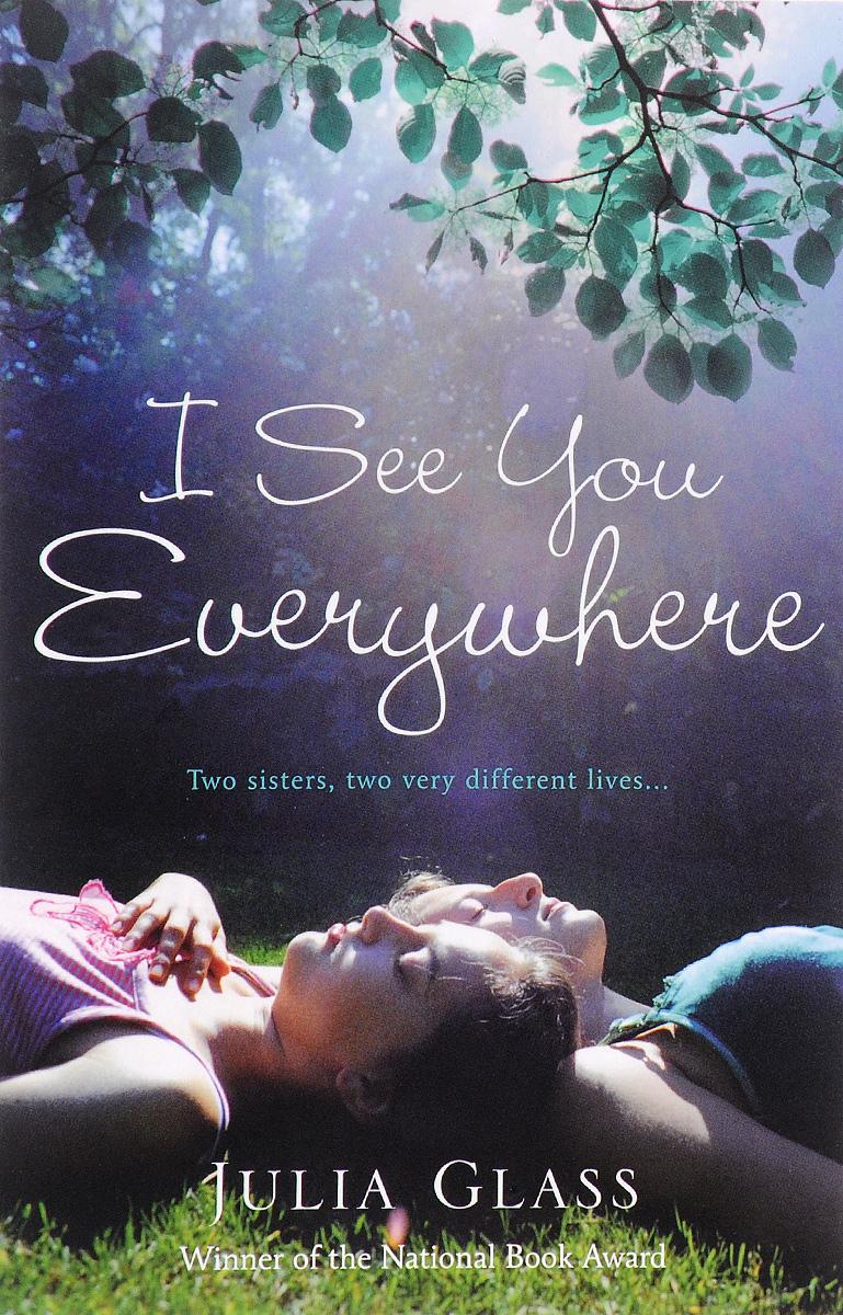 Фото I See You Everywhere