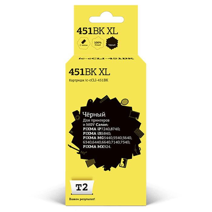 T2 IC-CCLI-451BK XL (аналог CLI-451Bk), Black картридж для Canon PIXMA iP7240/MG5440/6340/MX924 картридж canon cli 451bk xl