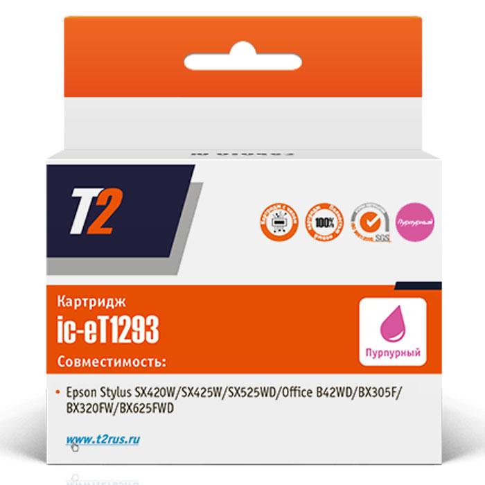 T2 IC-ET1293 (аналог T12934010), Magenta картридж для Epson Stylus SX420W/SX525WD/Office B42WD/BX305F/WF7015 картридж t2 t12934010 ic et1293 пурпурный
