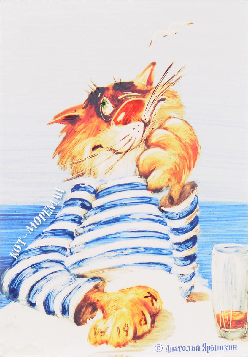 Кот-мореман. Блокнот цены онлайн