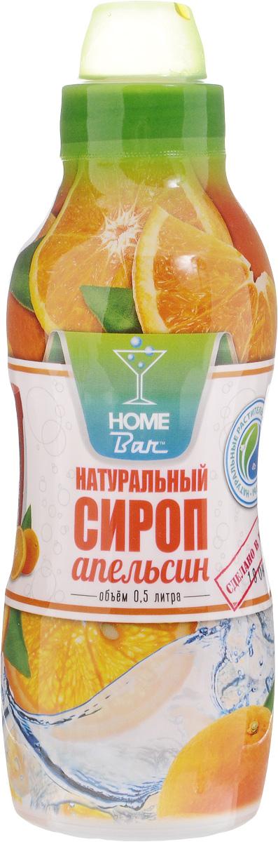 Home Bar Апельсин натуральный сироп, 0,5 л4627082260519Апельсиновый сироп Home Bar приобретает особую ценность в напитках благодаря особому аромату и замечательным вкусовым качествам. Впечатляет перечень витаминов и микроэлементов, которые содержатся в апельсине (витамины А1, В1, В2, РР и микроэлементы магний, фосфор и железо). Но главное достоинство апельсина, как и всех цитрусовых, - это витамин С. Газированная вода с сиропом апельсина прекрасно освежает и утоляет жажду человека. Для приготовления 4 литров напитка.Сиропы Home Bar произведены из натурального сырья в России в Кабардино-Балкарии.