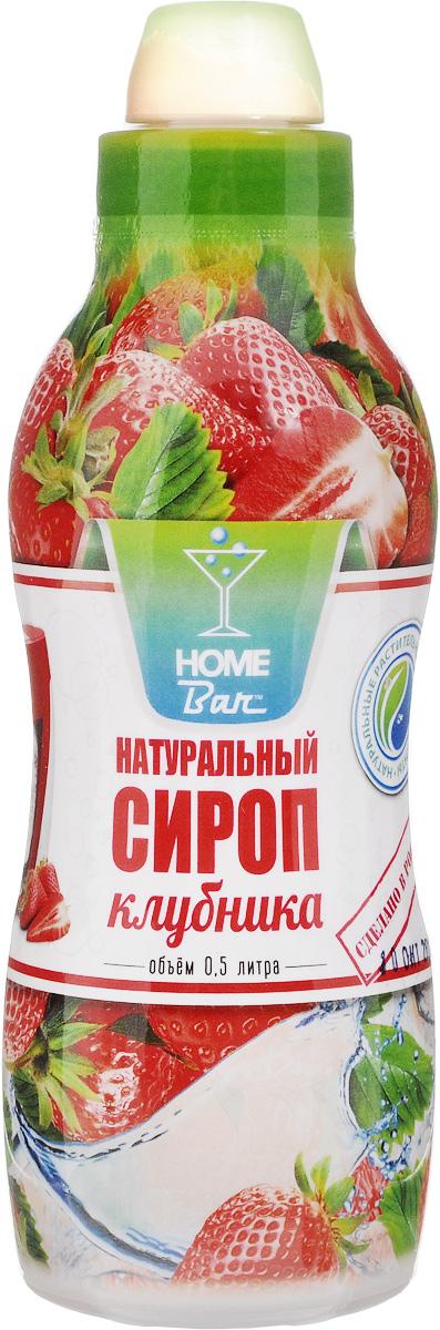Home Bar Клубника натуральный сироп, 0,5 л davinci клубника сироп 1 л