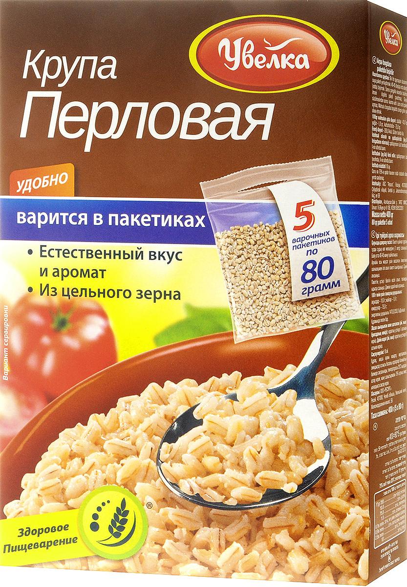 Увелка крупа перловая в пакетах для варки, 5 шт по 80 г prosto ассорти 4 риса в пакетиках для варки 8 шт по 62 5 г