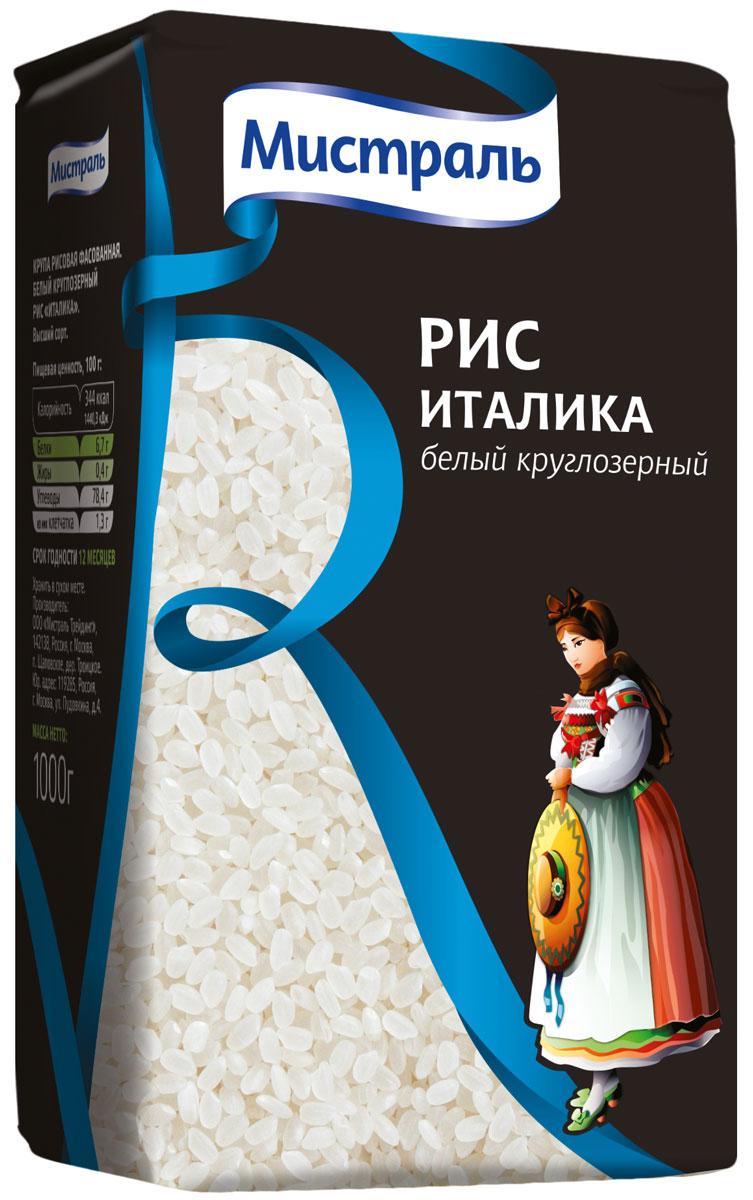 Мистраль Рис Италика, 1 кг мистраль рис кубань 900 г