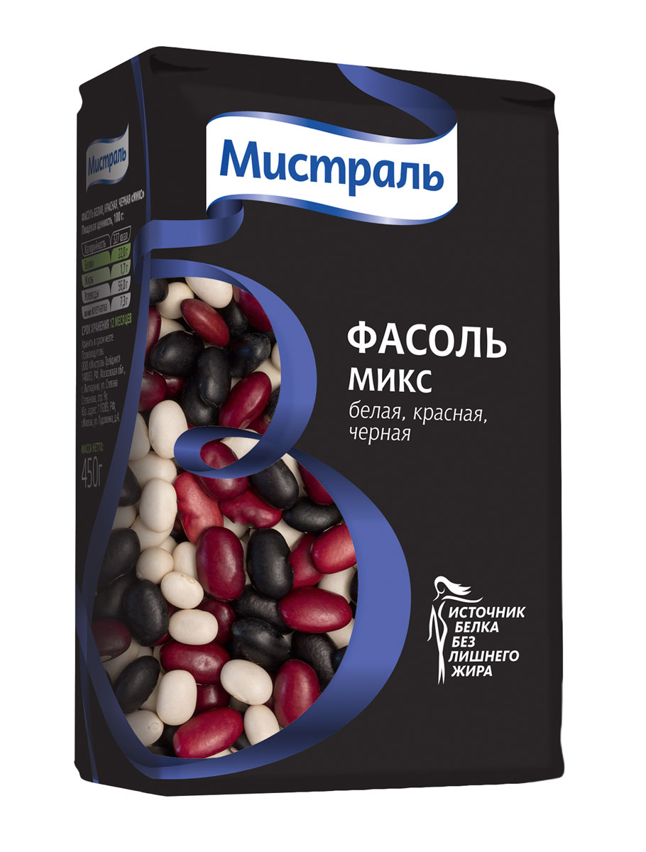 Мистраль Фасоль белая, красная, черная Микс, 450 г мистраль фасоль белая мелкая бланш 450 г