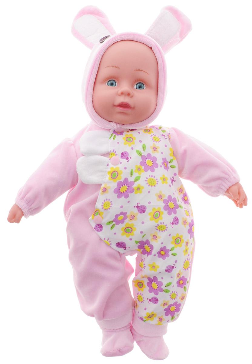 Lisa Jane Пупс озвученный в комбинезоне цвет розовый сумки lisa jane сумка детская