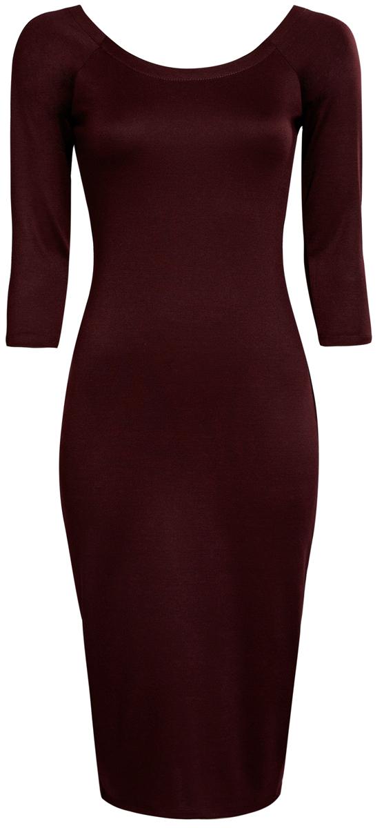 Платье oodji Ultra, цвет: бордовый. 14017001/42376/4900N. Размер S (44)14017001/42376/4900NПлатье oodji Ultra выполнено из облегающей ткани. Имеет длину миди, рукава 3/4 и разрез-лодочку воротника, который позволяет носить изделие как с открытыми плечами, так и стандартно.