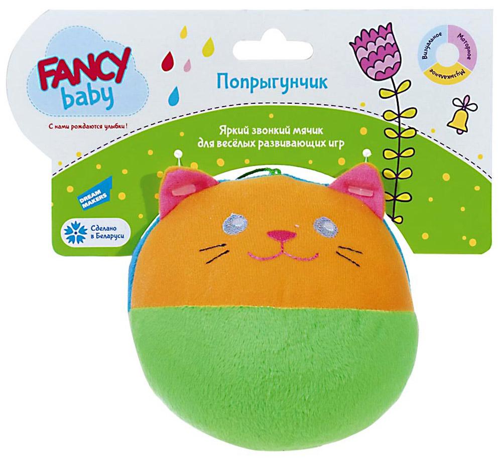 Fancy Развивающая игрушка Попрыгунчик Котик, Dream Makers