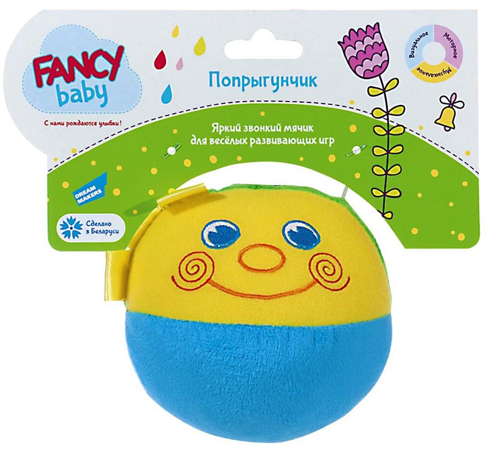 Fancy Развивающая игрушка Попрыгунчик Мячик купить мячик попрыгунчик
