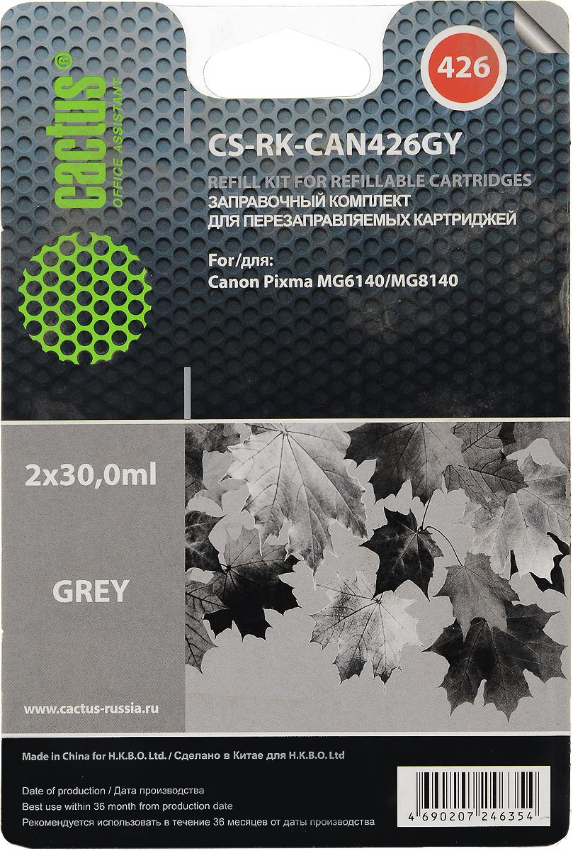 Cactus CS-RK-CAN426GY, Grey чернила для заправки ПЗК для Canon PIXMA iP4840 картридж совместимый для струйных принтеров cactus cs pgi29y желтый для canon pixma pro 1 36мл cs pgi29y